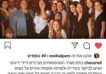 סיור בתל אביב
